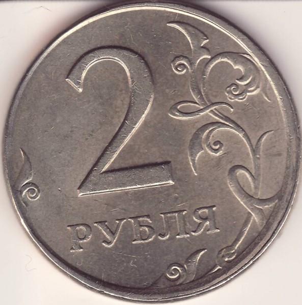 современные монеты России  с браком гуртовой насечки - р.JPG