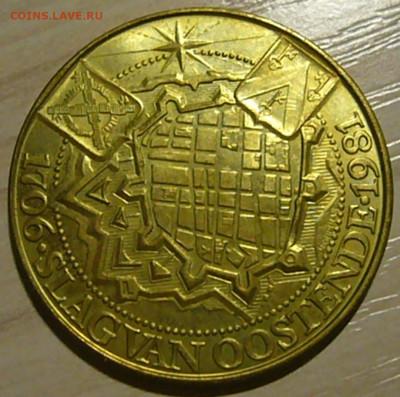 Монеты с Корабликами - P1450243.JPG