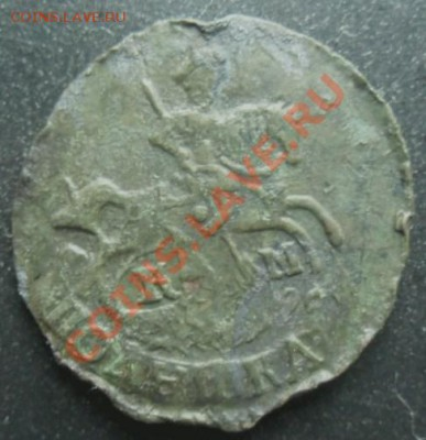 Кузбасский коп - полушка 1794 А.JPG