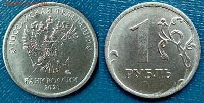 Бракованные монеты - DSC09241.JPG