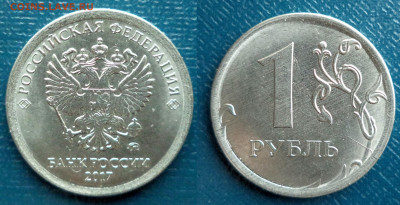 Бракованные монеты - DSC09253.JPG