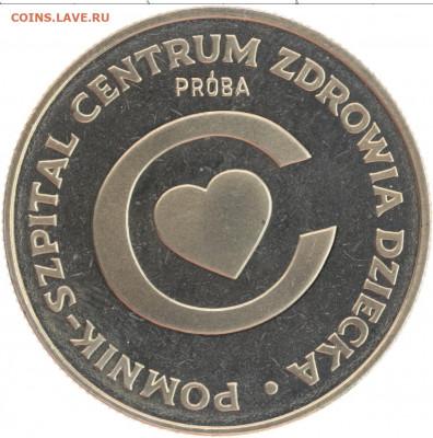 Польша - 110
