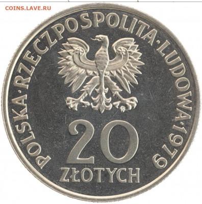 Польша - 109