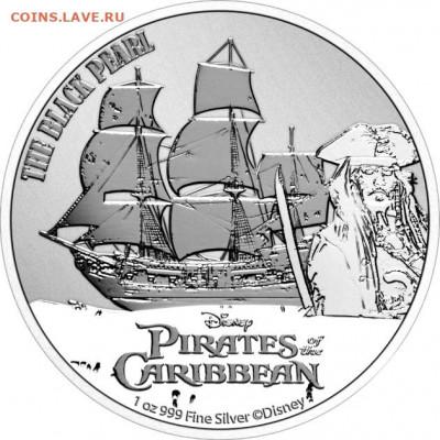 Монеты с Корабликами - ч.ж