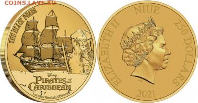 Монеты с Корабликами - золото