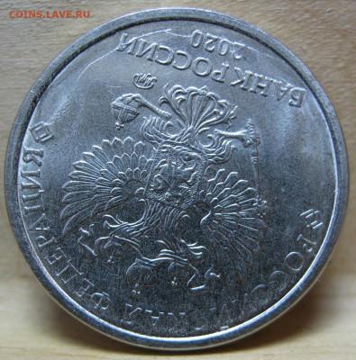 Бракованные монеты - IMG_4007.JPG