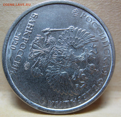 Бракованные монеты - IMG_4008.JPG