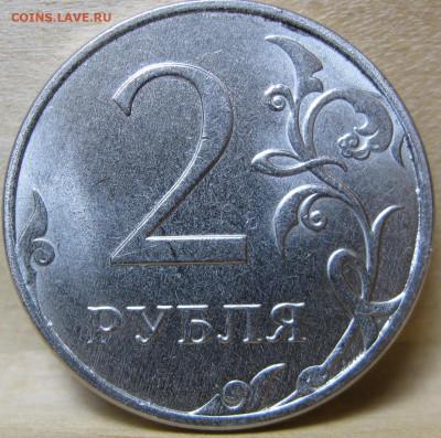 Бракованные монеты - IMG_4125.JPG