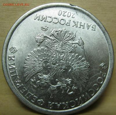 Бракованные монеты - IMG_4225.JPG