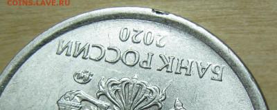Бракованные монеты - IMG_4226.JPG