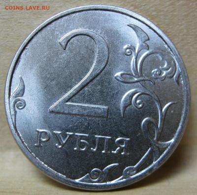 Бракованные монеты - IMG_4137.JPG