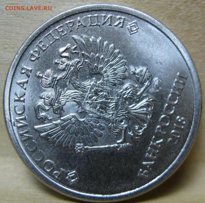 Бракованные монеты - IMG_4143.JPG