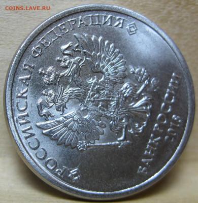 Бракованные монеты - IMG_4145.JPG