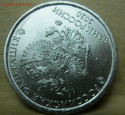 Бракованные монеты - IMG_4232.JPG