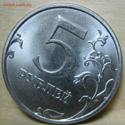 Бракованные монеты - IMG_4252.JPG