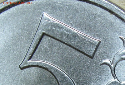 Бракованные монеты - IMG_4254.JPG