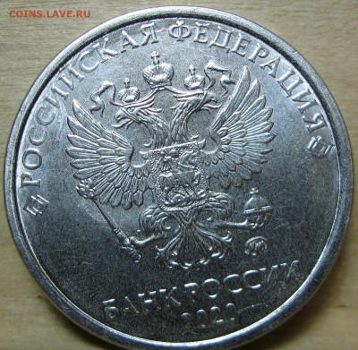 Бракованные монеты - IMG_4267.JPG