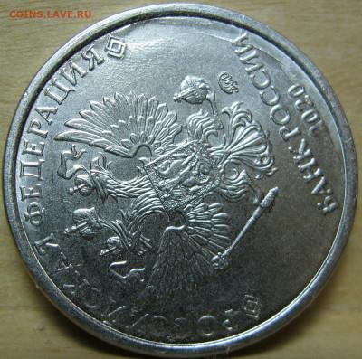 Бракованные монеты - IMG_4276.JPG