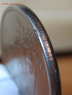 Бракованные монеты - IMG_4281.JPG