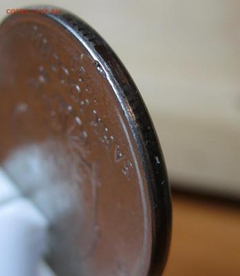Бракованные монеты - IMG_4283.JPG