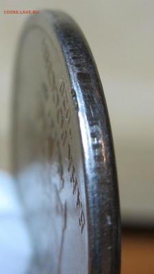 Бракованные монеты - IMG_4286.JPG