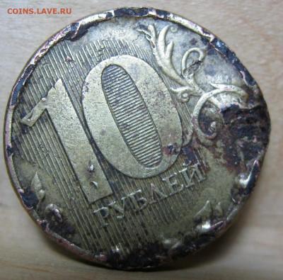 Бракованные монеты - IMG_4306.JPG
