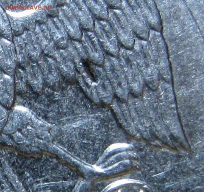 Бракованные монеты - IMG_4312.JPG