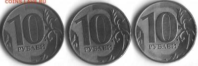 Бракованные монеты - 10 руб 2019 001