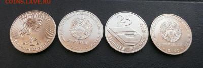 РФ2021,Украина21,ПМР2021,евро2021,США2021 - P1140264.JPG