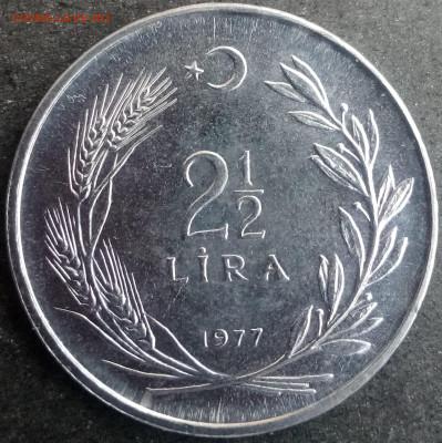 Турция - 117