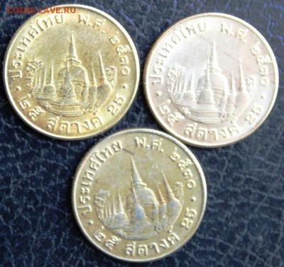 Монеты Тайланда - 25-1987.JPG