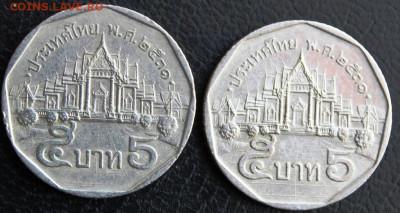 Монеты Тайланда - 5бат 1988 (2).JPG