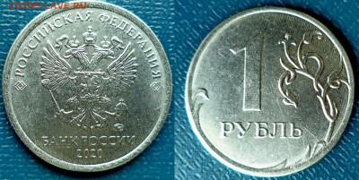 Бракованные монеты - DSC09336.JPG
