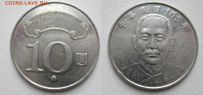 Что попадается среди современных монет - монета 2