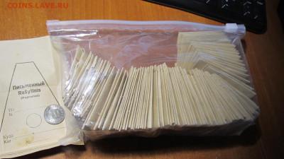 Нотгельды Германии, старая коллекция в странных пакетиках - IMG_0200.JPG