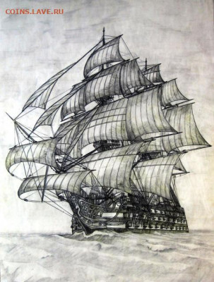 Монеты с Корабликами - Santisima Trinidad
