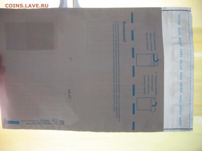 про новые пластиковые конверты - IMG_2605.JPG