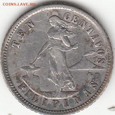 Монеты США. Вопросы и ответы - IMG_0008