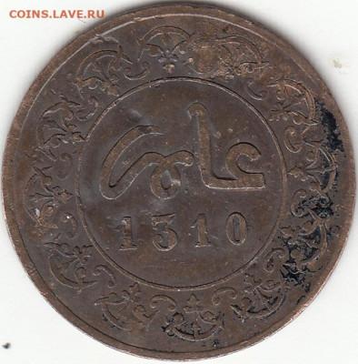 монеты Марокко - IMG_0009