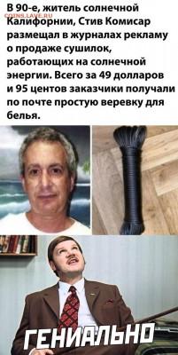 юмор - peaTd_72x9w