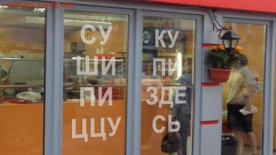 юмор - XvjlcjVgpsw