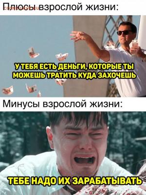 юмор - lV8yywZx3TY