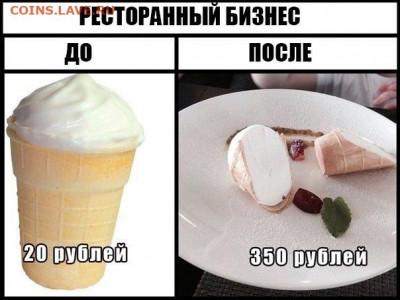 юмор - uBkeKlKGyac