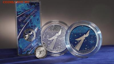 25 рублей. 60-летие первого полета человека в космос - A8CF5F2B-2AD4-422C-AA97-D2EFF727C84A