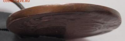 5 копеек 1771 г. ЕМ лысая, лёгкая, определение. - DSCF6518.JPG