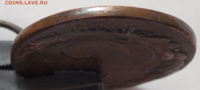 5 копеек 1771 г. ЕМ лысая, лёгкая, определение. - DSCF6516.JPG