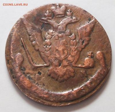 5 копеек 1771 г. ЕМ лысая, лёгкая, определение. - DSCF6492.JPG