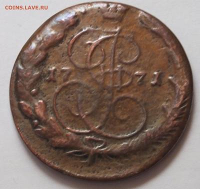 5 копеек 1771 г. ЕМ лысая, лёгкая, определение. - DSCF6483.JPG