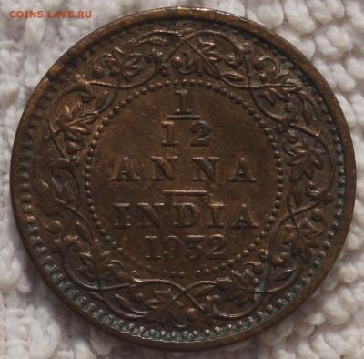 12 Анны 1932 г до 08.04.2021 в 22:00 - 1-12_1932_1.JPG