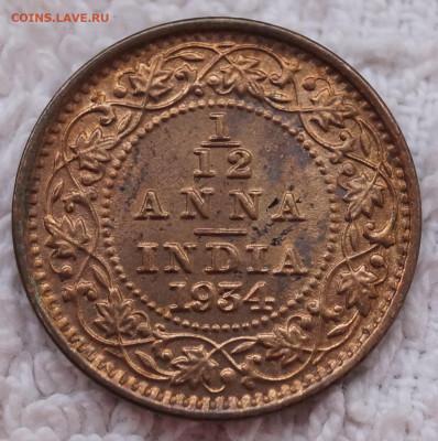 12 Анны 1934 г до 08.04.2021 в 22:00 - 1-12_1934_2.JPG